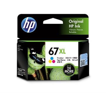 惠普HP 67XL 彩色原廠墨水匣