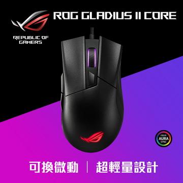 ASUS華碩 GLADIUS-II-CORE電競滑鼠-黑 GLADIUS-II-CORE