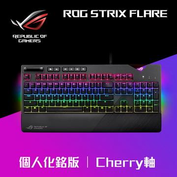 ASUS華碩 ROG STRIX FLARE 電競鍵盤(ROG-STRIX-FLARE-BL)