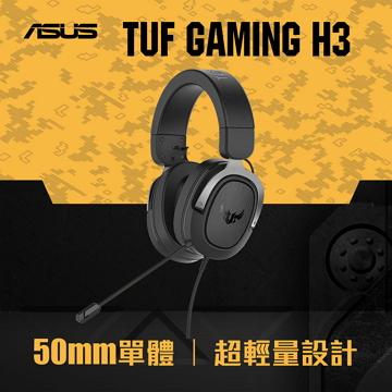 ASUS華碩 TUF GAMING H3 電競耳機 黑