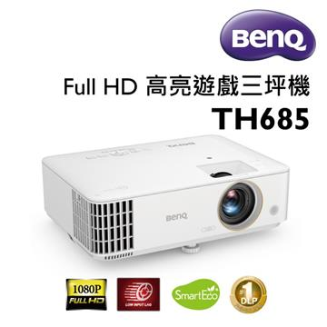 BenQ TH685 4K HDR高亮遊戲三坪投影機