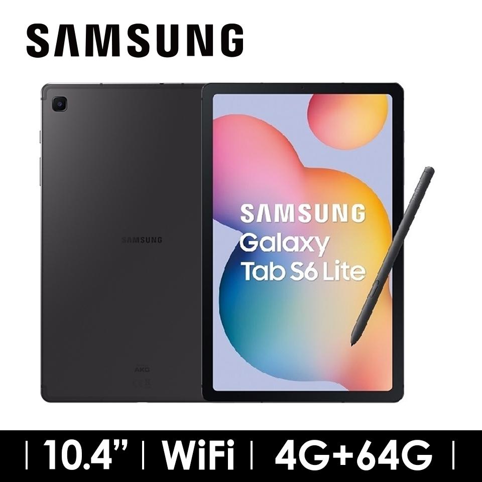 (悠遊付限定)三星SAMSUNG Galaxy Tab S6 Lite 平板電腦 64G WIFI 灰