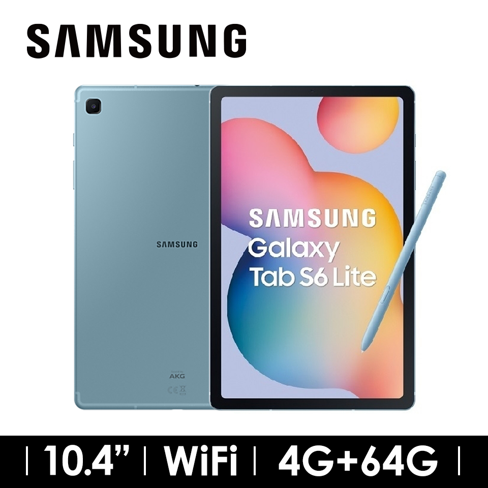 三星SAMSUNG Galaxy Tab S6 Lite 平板電腦 64G WIFI 藍