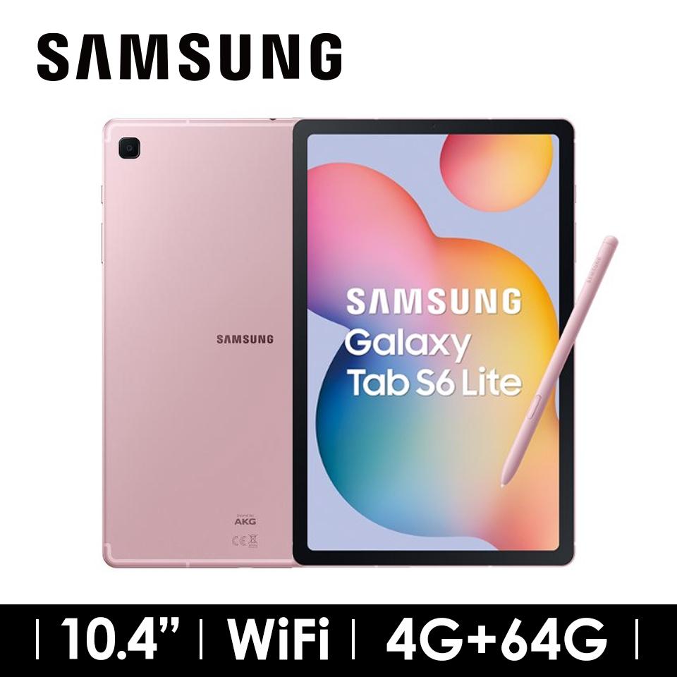 (悠遊付限定)三星SAMSUNG Galaxy Tab S6 Lite 平板電腦 64G WIFI 粉