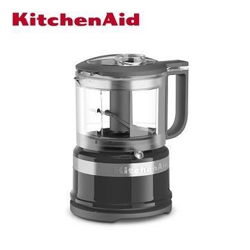 KitchenAid迷你食物調理機-松露黑