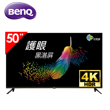 BenQ 50型4K 低藍光不閃屏安卓連網顯示器