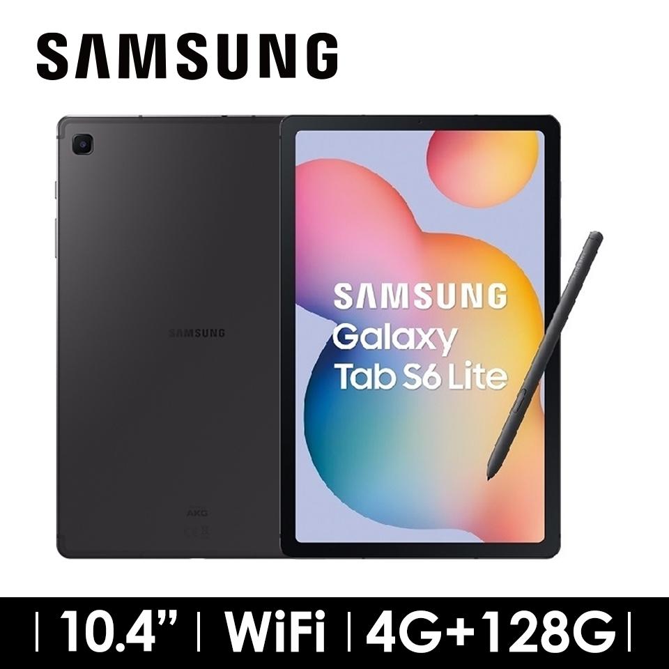 (教育價9折)三星SAMSUNG Galaxy Tab S6 Lite 平板電腦 128G WIFI 灰