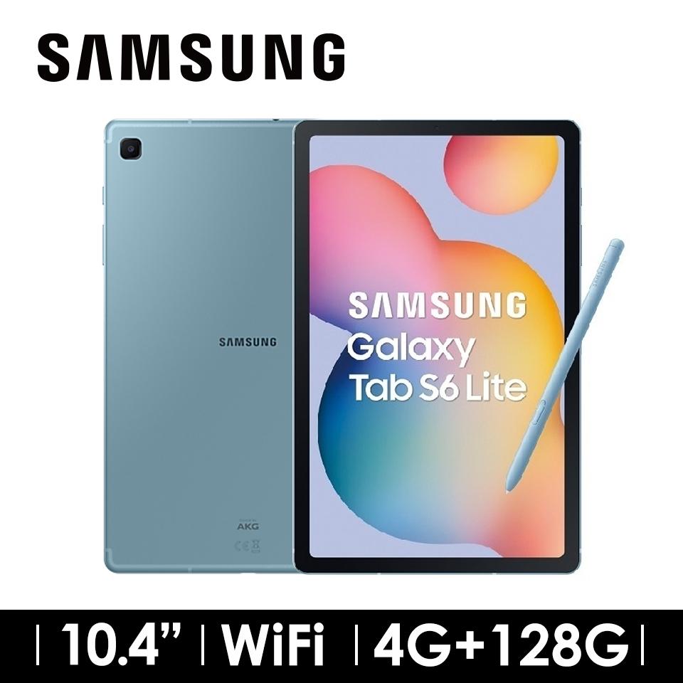 (教育價9折)三星SAMSUNG Galaxy Tab S6 Lite 平板電腦 128G WIFI 藍