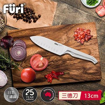 澳洲Furi 不鏽鋼三德刀/日式主廚刀-13公分
