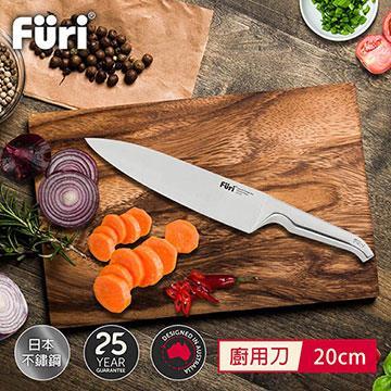 澳洲Furi 不鏽鋼廚用刀-20公分