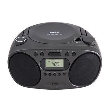 快譯通 藍牙 USB 手提CD音響(CD57)