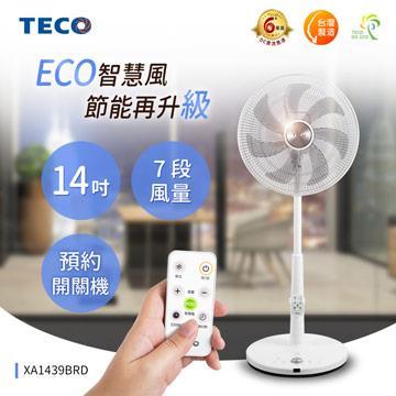 東元TECO 14吋DC馬達ECO智慧溫控遙控立扇