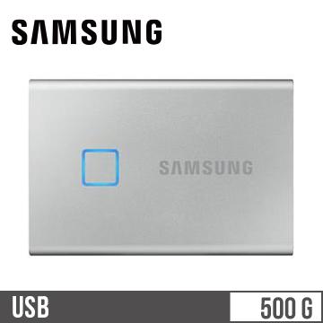 SAMSUNG三星 T7 Touch USB 3.2 500GB 移動固態硬碟 銀
