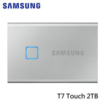 SAMSUNG三星 T7 Touch USB 3.2 2TB 移動固態硬碟 銀