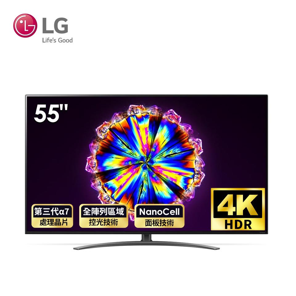 樂金LG 55型 1奈米 4K AI語音物聯網電視 55NANO81WNA