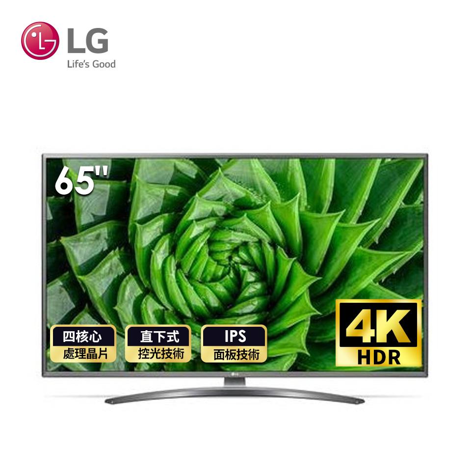 樂金LG 65型 4K AI語音物聯網電視(65UN8100PWA)