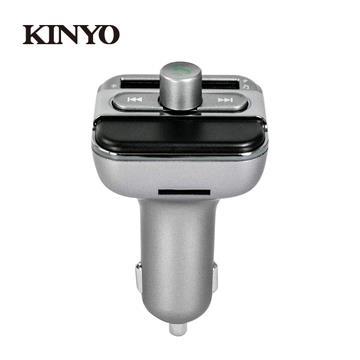 KINYO 藍牙免持車用音響轉換器