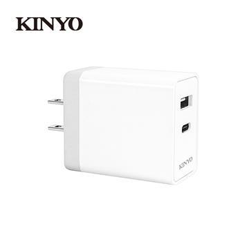 KINYO USB+Type-C充電器