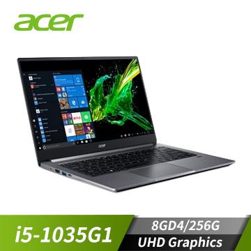 (福利品)ACER宏碁 Swift 3 筆記型電腦(i5-1035G1/8GD4/256G)