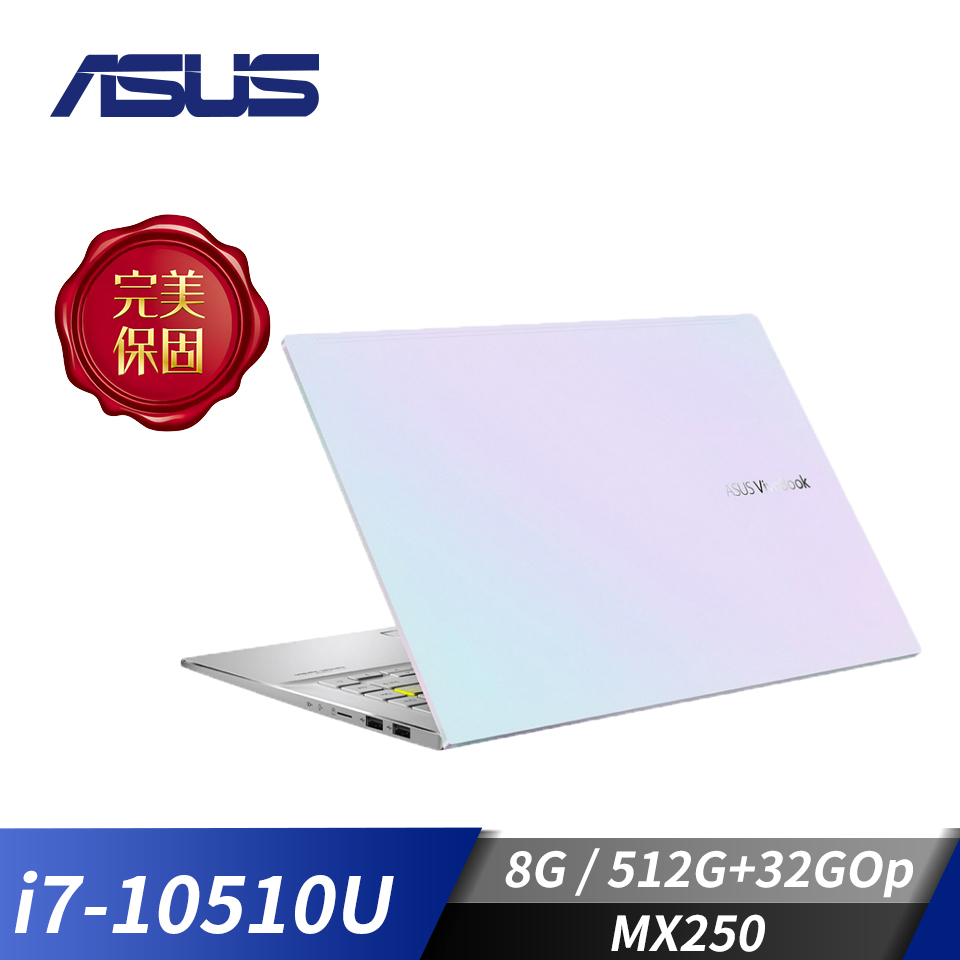 華碩ASUS S533FL-白 15.6吋筆電(i7-10510U/MX250/8GD4/512G+32GOp)