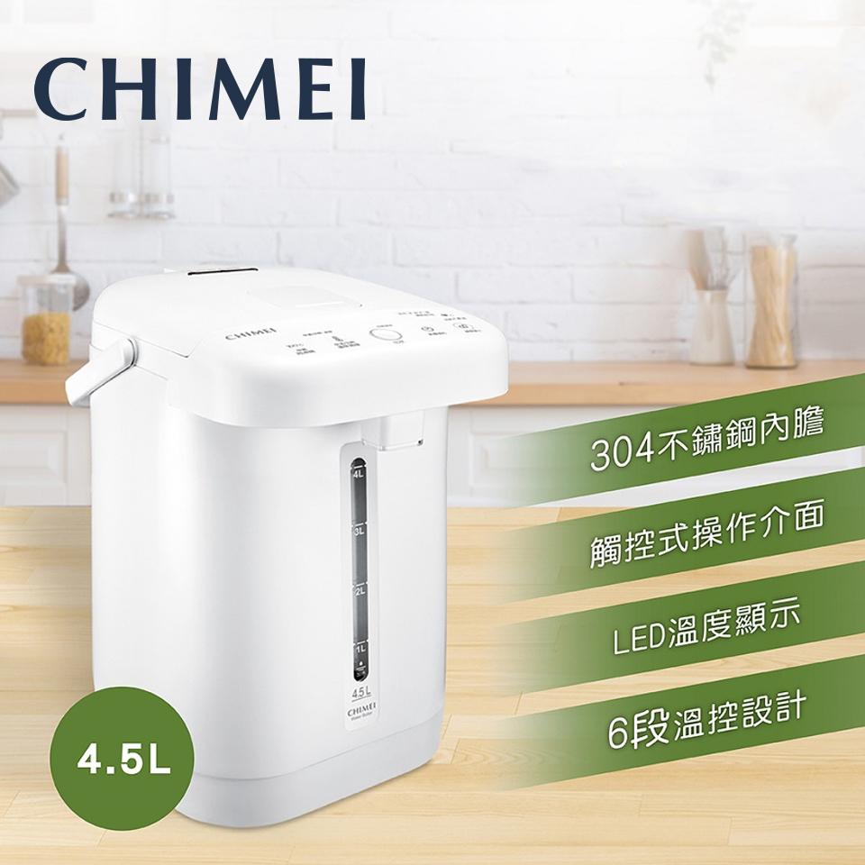 奇美CHIMEI 4.5L 觸控電熱水瓶