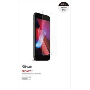 Riivan iPhone 8/SE 亮面保護貼