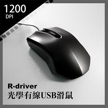 R-driver 有線光學滑鼠-黑