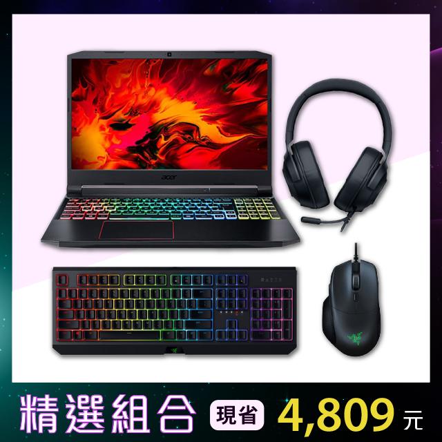 (組合)ACER宏碁 Nitro 5 電競筆電 + Razer鍵盤/滑鼠/耳機