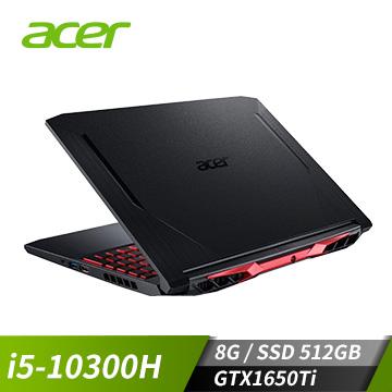 ACER AN515 15.6吋筆電(i5-10300H/GTX1650Ti/8GD4/512G)
