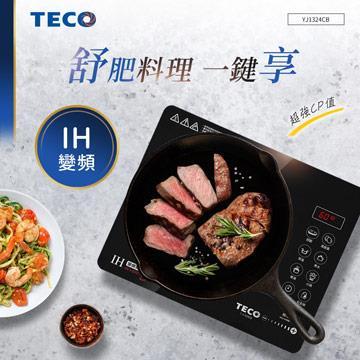 東元TECO IH變頻靜音薄型感溫電磁爐