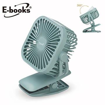 E-books K27 夾式360度充電風扇(綠)