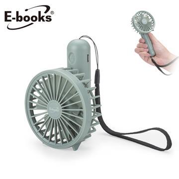 E-books K29 折疊手持兩用充電風扇(綠)
