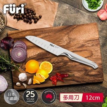 澳洲Furi 不鏽鋼多用刀-12公分