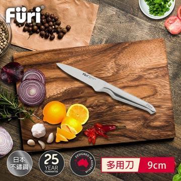 澳洲Furi 不鏽鋼多用刀-9公分