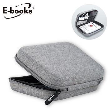 E-books U6多功能防震收納包