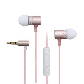 INTOPIC 入耳式鋁合金耳機麥克風-粉