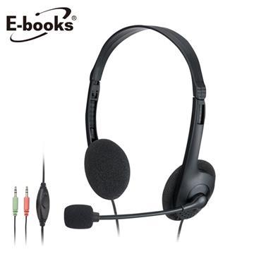 E-books SS19靈巧頭戴式耳麥