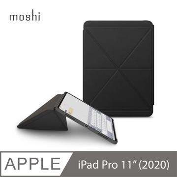 Moshi VersaCover iPad Pro 11保護套-黑