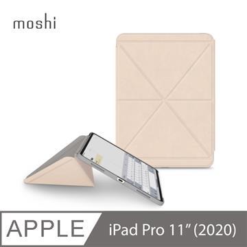 Moshi VersaCover iPad Pro 11保護套-白