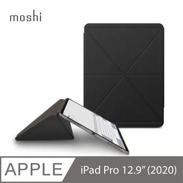 Moshi VersaCover iPad Pro 12保護套-黑