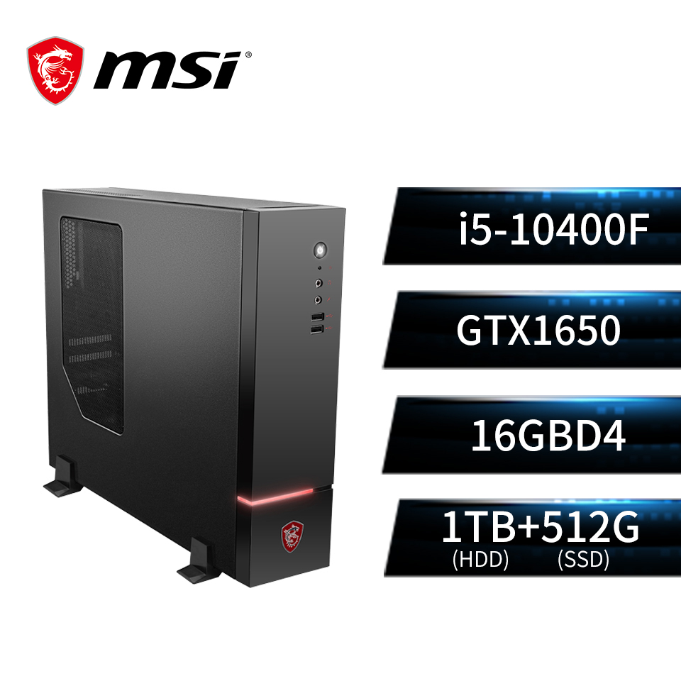 MSI微星 Codex S 桌上型主機(i5-10400F/GTX1650/16GB/1TB+512GB) MAG Codex S 10SA-206TW