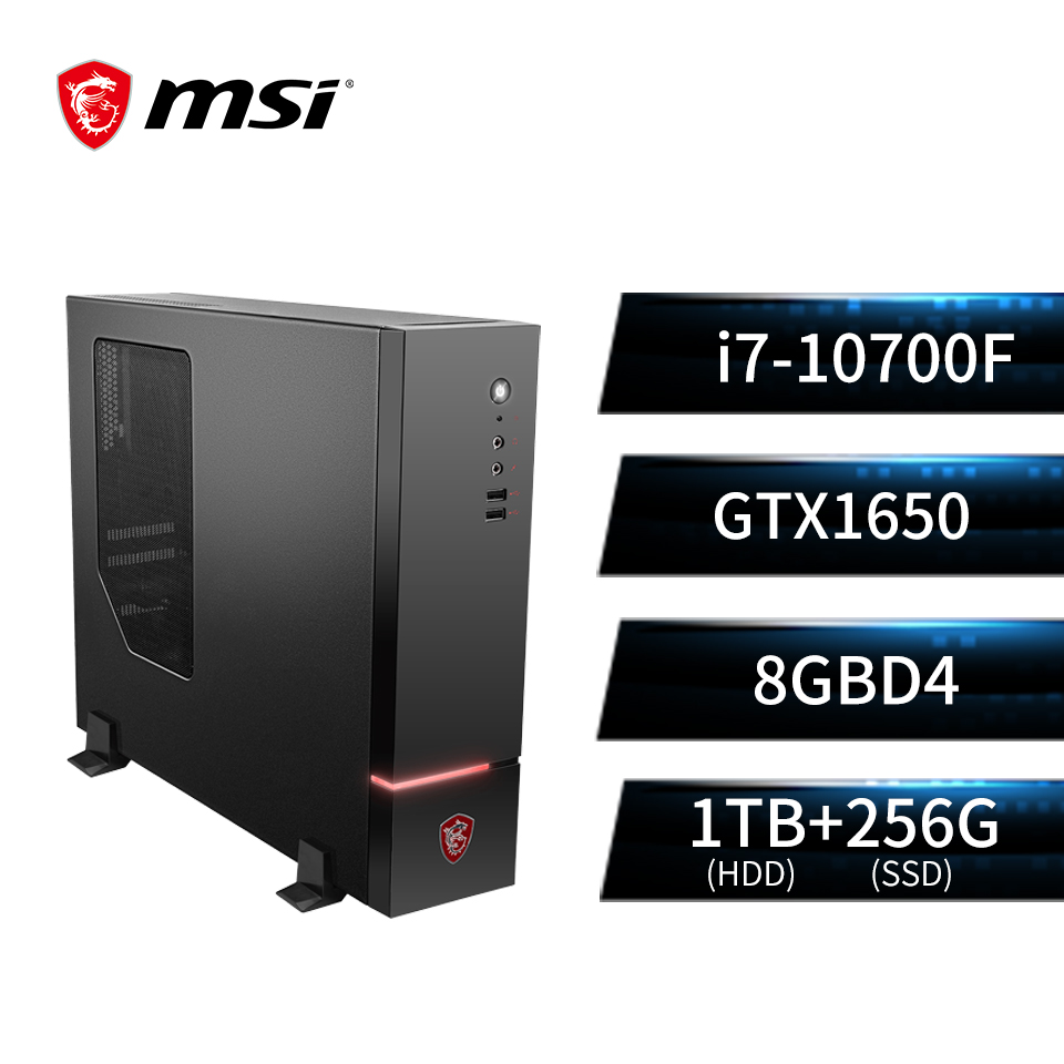 MSI微星 Codex S 桌上型主機(i7-10700F/GTX1650/8G/1TB+256GB) MAG Codex S 10SA-208TW