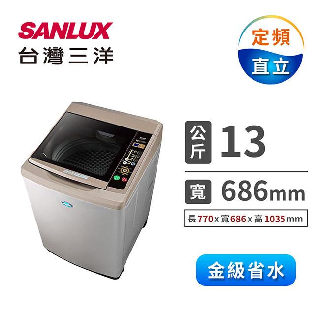 台灣三洋 13公斤超音波洗衣機