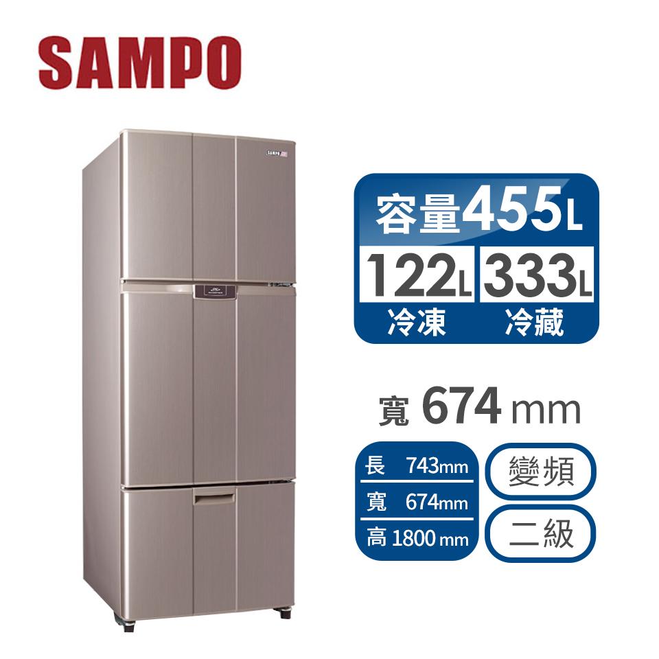 聲寶 455公升三門變頻冰箱