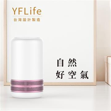 YFLife AIR3 Plus 個人空氣淨化器 亮粉紅