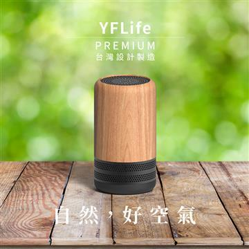 YFLife AIR3 Plus Premium 個人空氣淨化器