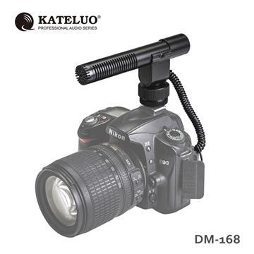 KateLUO 專業採訪麥克風 DM-168