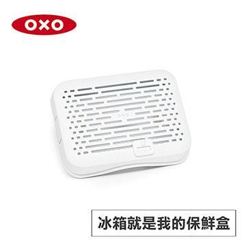 美國OXO 冰箱就是我的保鮮盒
