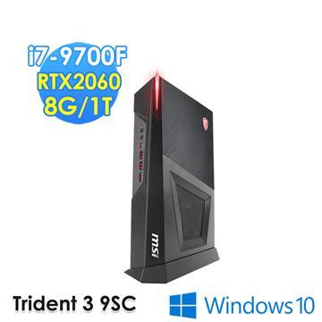 微星msi Trident 3 9SC-673TW 電競桌機 (i7-9700F/8G/1T SSD/RTX2060-8G/Win10)