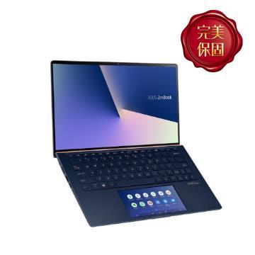 ASUS UX534FTC 筆記型電腦 藍(i7-10510U/15F/1650/16GLPD3/1TSSDP)